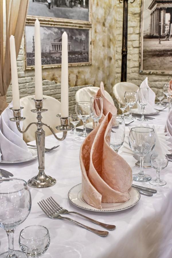 Ресторан 37