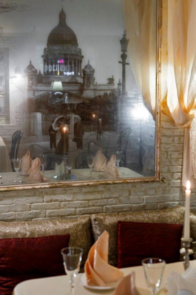 Ресторан 49