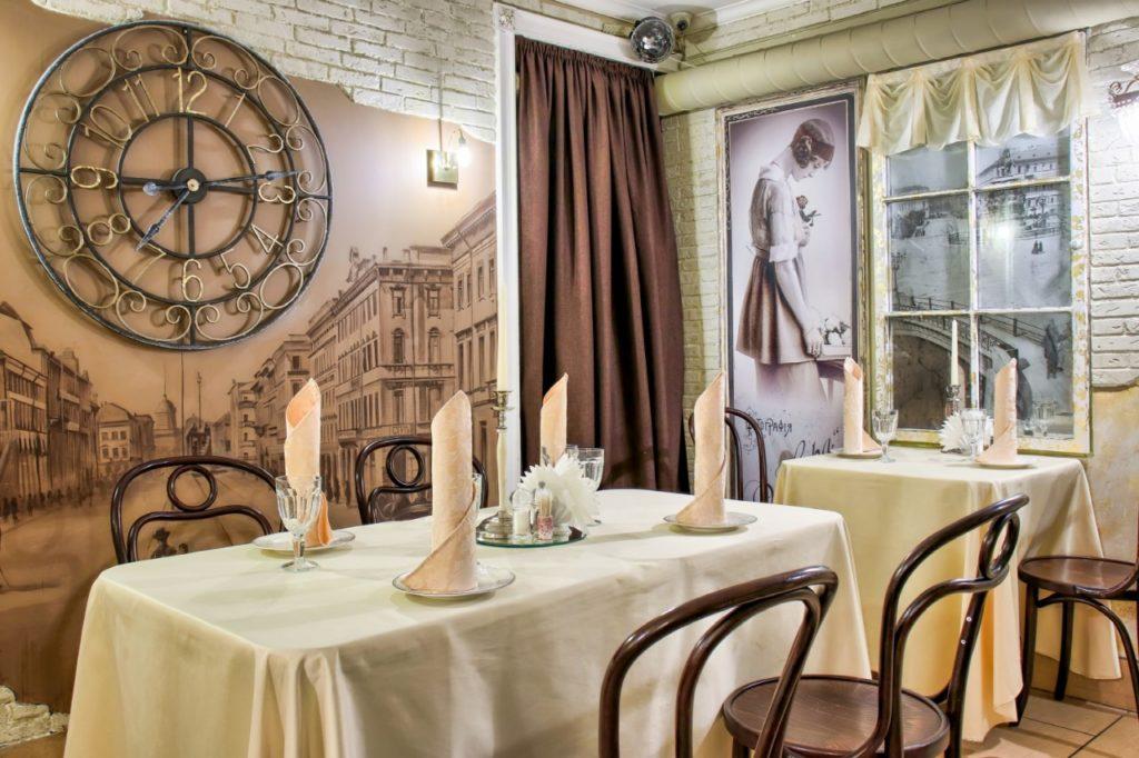 Ресторан 41