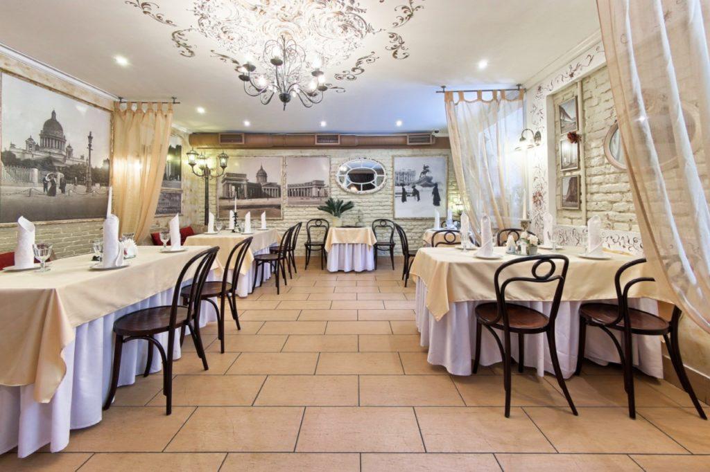 Ресторан 55
